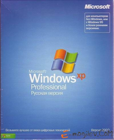 a comparison of the operatic systems of windows xp professional and windows xp home edition Windows xp home edition 32 bit  operating systems: sep 14, 2017: windows xp professional vs home edition  i have both xp home and xp pro discs  but they are.