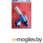 Горелка газовая KRASS КТ-835  1300°C 1.7кВт пластик (FLAME GUN-1 PIEZO)