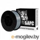 Проволока БАРС AlMg5 ф 0.8мм 2кг  для алюминиевых сплавов