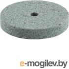 Круг шлифовальный ЗУБР 35914  абразивный из карбида кремния P120 d20x2.2x3.5мм 2шт.