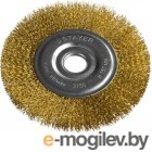 Кордщетка STAYER PROFESSIONAL 35122-150  д/УШМ витая стальная латун.проволока 0.3мм 150мм/22мм