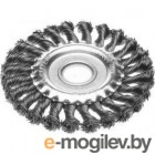 Кордщетка STAYER 35120-125  дисковая для УШМ плетенные пучки проволоки 0.5мм 125мм/22мм