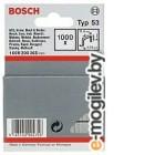 Скобы для степлера BOSCH 1609200365  1000шт. 8мм тип53