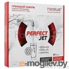 Греющий кабель HEATUS PerfectJet 10 (HAPF13010)  внутрь трубы водопровода
