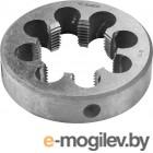 Плашка ЗУБР 4-28032-1/2  МАСТЕР круглая ручная для трубной резьбы G1/2