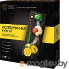 Набор для опытов Трюки науки Молекулярная кухня / Z007