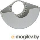 Защитный кожух для электроинструмента Bosch 2.605.510.257