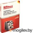Чистящие таблетки для кофемашины Filtero 613 (4шт)