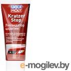 Антицарапин Liqui Moly Kratzer Stop / 2320 (200мл)