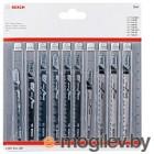 Пилки для лобзика Bosch 2.607.011.169