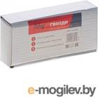 Гвозди для степлера Fubag 140126