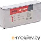 Гвозди для степлера Fubag 140125