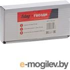 Гвозди для степлера Fubag 140124