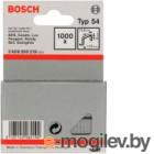Скобы Bosch 2.609.200.219