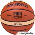 Баскетбольный мяч Molten BGM5X (размер 5)