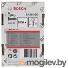 Гвозди для степлера Bosch 2.608.200.518