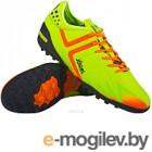 Бутсы футбольные Jogel Forza JSH3003 (лимонный, р-р 41)