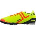 Бутсы футбольные Jogel Forza JSH3003-Y (лимонный, р-р 39)
