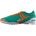 Бутсы футбольные Jogel Forza JSH3003-Y (мятный, р-р 39)