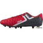 Бутсы футбольные Jogel Mondo JSH1002 (красный, р-р 45)