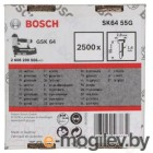 Гвозди для степлера Bosch 2.608.200.506