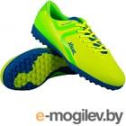 Бутсы футбольные Jogel Rapido JSH3001 (лимонный, р-р 43)