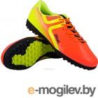Бутсы футбольные Jogel Rapido JSH3001 (оранжевый, р-р 44)