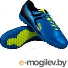 Бутсы футбольные Jogel Rapido JSH3001 (синий, р-р 44)