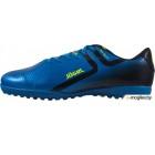 Бутсы футбольные Jogel Rapido JSH3001-Y (синий, р-р 39)
