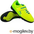 Бутсы футбольные Jogel Rapido JSH3001-K (лимонный, р-р 28)