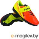 Бутсы футбольные Jogel Rapido JSH3001-K (оранжевый, р-р 32)