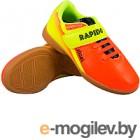 Бутсы футзальные Jogel Rapido JSH4001-K (оранжевый, р-р 28)