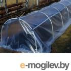 Парник Ранний Большой 4м, ОСТРОВ КОМФОРТА (чехол из пленки устойчивый к ультрафиолету)