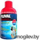 Средство для ухода за водой аквариума HAGEN Fluval Biological Enhancer / А8351 (500мл)