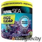 Средство для ухода за водой аквариума HAGEN Fluval Sea Phos Clear / A1501