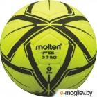 Мяч для футзала Molten F4G3350