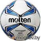 Мяч для футзала Molten F9V1900