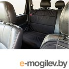 Накидка на автомобильное сиденье ТрендБай 1153 (черный)