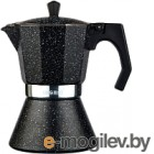Гейзерная кофеварка KING Hoff KH-1160
