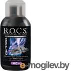 Ополаскиватель для полости рта R.O.C.S. Black Edition отбеливающий (400мл)