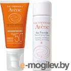 Набор косметики для лица Avene Крем д/лица солнцезащ. антивозр. SPF50+ 50мл+термальн. вода 50мл