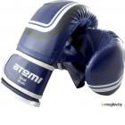 Перчатки для единоборств Atemi LTB-16201 (XL, синий)