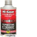 Герметик автомобильный Hi-Gear Для гидроусилителя руля / HG7023 (295мл, с SMT)