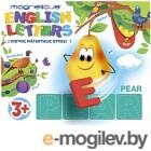 Развивающая игра Magneticus Мягкие магнитные буквы. Английский язык / ALF-004