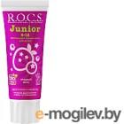 Зубная паста R.O.C.S. Junior Ягодный микс (74г)