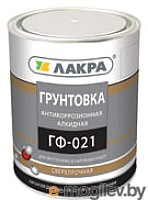 Грунтовка Лакра ГФ-021 (2.5кг, красно-коричневый)