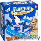 Настольная игра Dream Makers Пингвин на льду / 1219