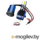 Velineon VXL-3s Brushless Power System.