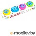 Набор для творчества Genio Kids Рисуем пальчиками. Неоновые цвета / TA1402