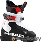 Горнолыжные ботинки Head Z1 165 / 606561 (black/white)